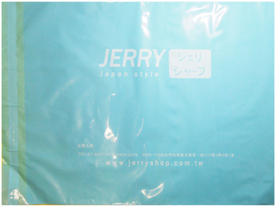 Dyed Self Adhesive Bag Factory | Multifine Plastics Provides You With High Quality Custom Made Dyed Self Adhesive Bags in Taiwan 2